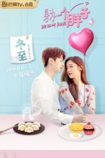 Nonton film Love The Way You Are terbaru